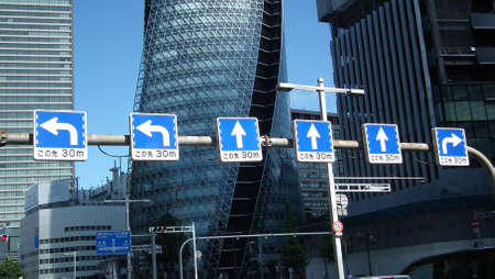 a traffic sign of Japan