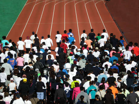 나고야 일본 2010 년 운동회
