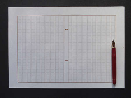 squared  Japanese  manuscript paper and afountain pen