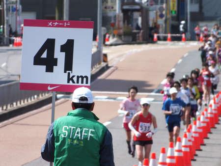 Nagoya womens marathon (2012.3.12 Nagoya Japan)