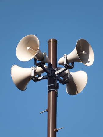 a loud speaker in a park