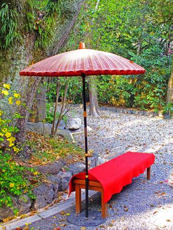 ceremonial: bench for ceremonial tea