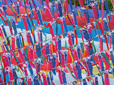 Koinobori  carp streamer for celebrating childrens  day in Japan photo