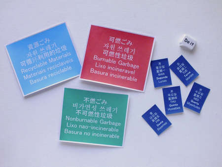 foreign: Foreign language display Stock Photo