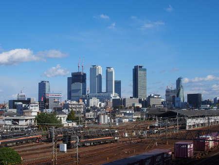 Japan Nagoya-Ekimae building Editorial