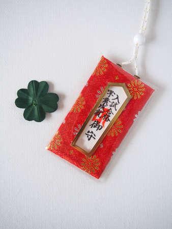 talisman: Japan talisman Stock Photo