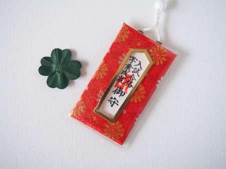 talismán: Japón talismán