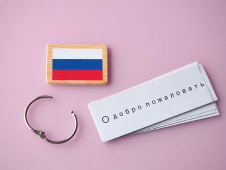 Welcome Russia language