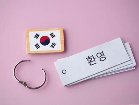 Welcome-Korea language