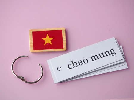 Welcome Vietnamese