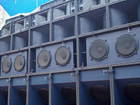 A huge amplifier