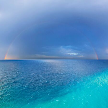 tranquility: rainbow Stock Photo
