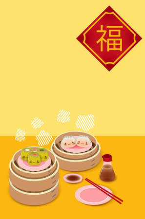 bao: Cute Background Illustration