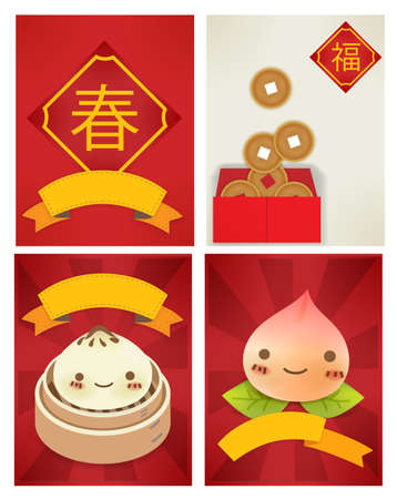 Chinese New Year Greeting card Stock Vector - 19977564