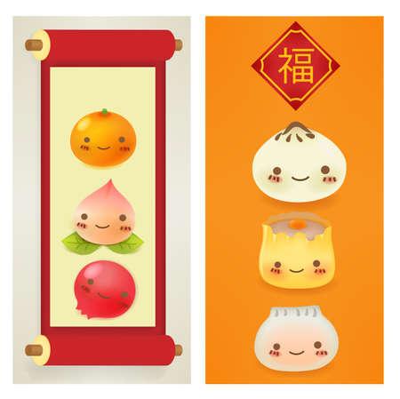 ni�as chinas: A�o Nuevo Chino tarjetas de felicitaci�n Vectores