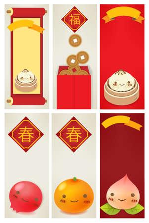 niños chinos: Año Nuevo Chino tarjetas de felicitación Vectores