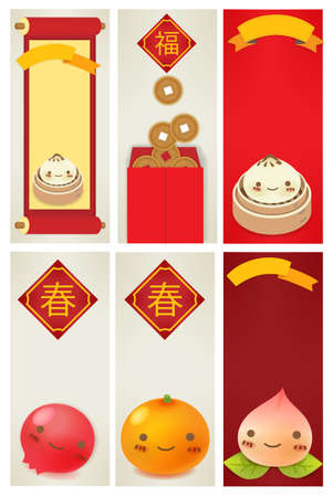 bambini cinesi: Capodanno cinese Biglietto d'auguri Vettoriali