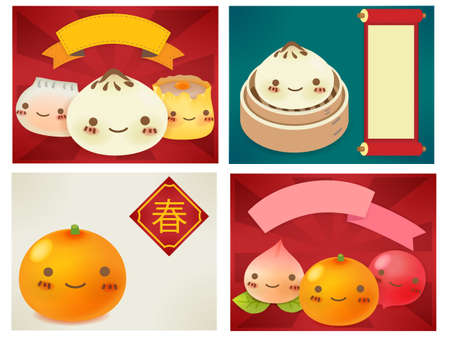 chinese new year food: Chinese New Year Greeting card