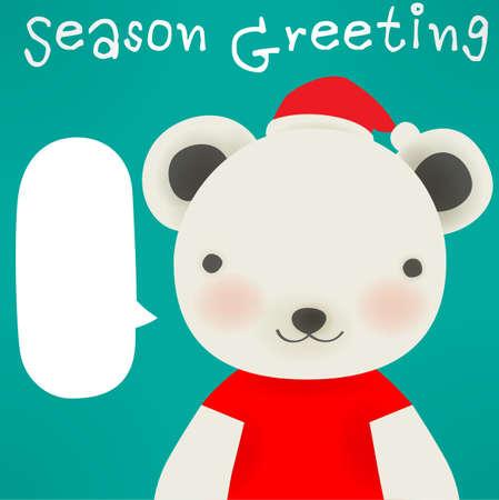 feel good: Polar bear - Xmas greeting card