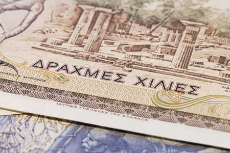 greek currency: Drachma was the Greek currency before Euro