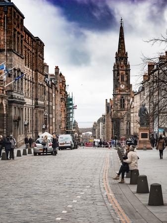 mile: Royal Mile in Edinburgh Editorial