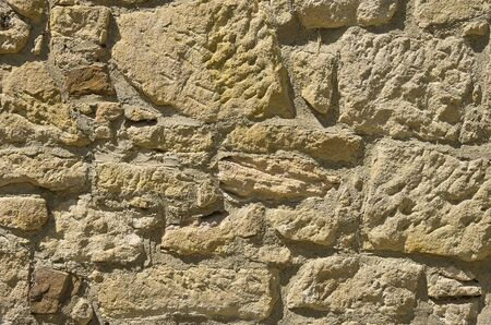 Stonewall structure background texture pattern. Stock Photo