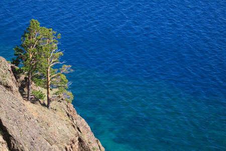 Background of lake Baikal view. Copyspace