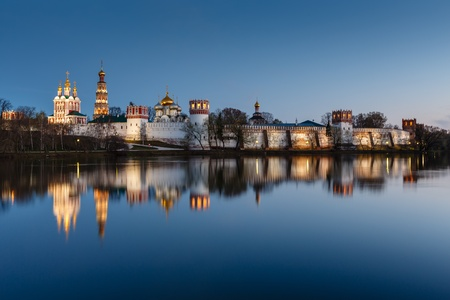 Stunning View of Novodevichy Convent in the Evening, Moscow, Russia photo