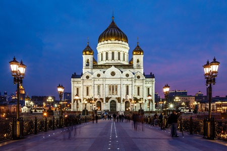 Patriarch Bridge and Cathedral of Christ the Saviour in the Evening, Russia, Moscow photo