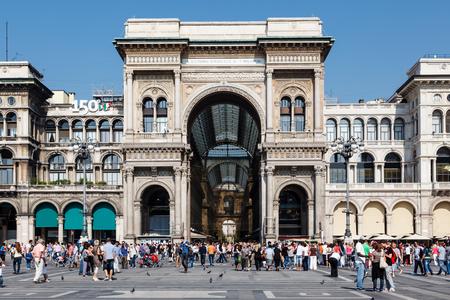 Vittorio Emanuele II Gallery in Milan, Lombardy, Italy