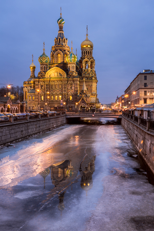 Church of the Savior on Spilled Blood in the Morning, Saint Petersburg, Russia photo
