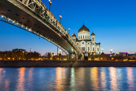 Cathedral of Christ the Saviour and Patriarshy Bridge in the Evening, Moscow, Russia photo