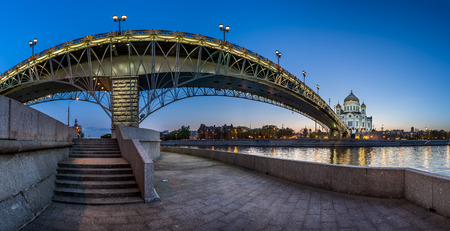 Panorama of Christ the Saviour Cathedral and Patriarshy Bridge in the Evening, Moscow, Russia photo