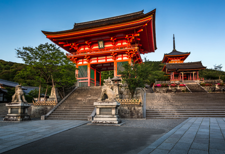 Gates of Kiyomizudera Temple Illumineted at Sunset Kyoto Japan
