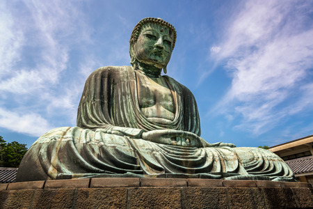 kanagawa: The Great Buddha of Kamakura Kamakura Daibutsu a bronze statue of Amida Buddha in Kotokuin Temple Kamakura Kanagawa Japan Stock Photo