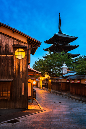Yasaka Pagoda and Sannen Zaka Street in the Morning, Gion, Kyoto, Japan