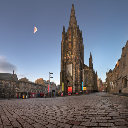 EDINBURGH, UNITED KINGDOM - SEPTEMBER 12, 2017: Panorama of the Hub in the Morning, Edinburgh, Scotland. The Hub is a multi-functional building comprising a performance space and venues.