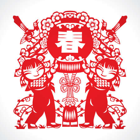 Corte de papel de año nuevo chino Foto de archivo - 61344664