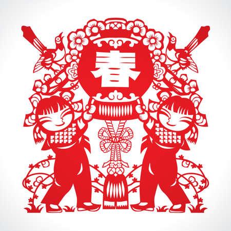 niñas chinas: Corte de papel de año nuevo chino