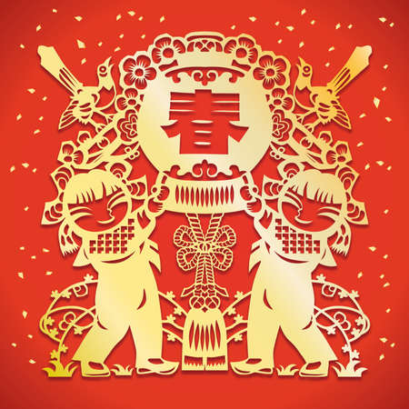 traditionally chinese: chinese new year paper cut