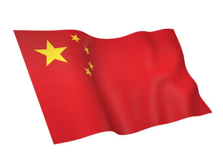3D illustration of China flag Stock fotó