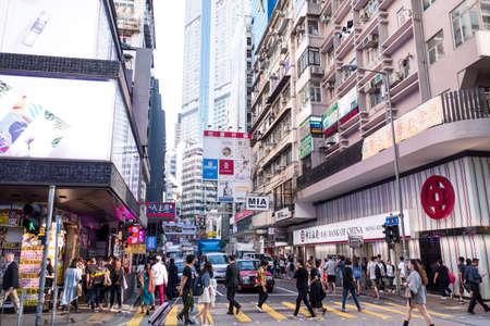 Tsim Sha Tsui, Hong Kong - 07 November, 2018 : People walk in Tsim Sha Tsui district. Tsim Sha Tsui is one of the major shopping areas in Hong Kong. - Image