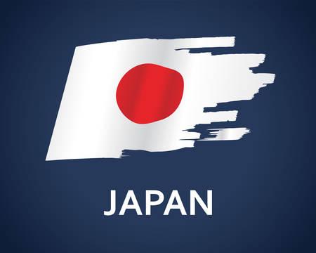 Japan flag illustration vector Stock Illustratie