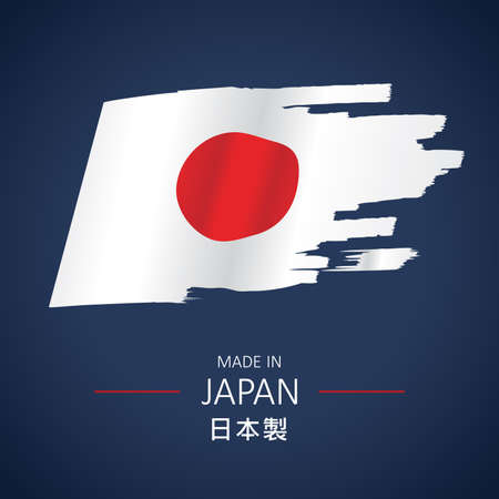 Made in Japan illustration vector Stock Illustratie