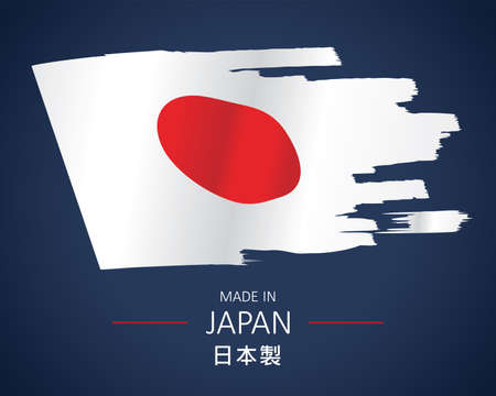 Made in Japan illustration vector 일러스트