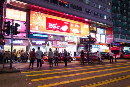Tsim Sha Tsui, Hong Kong - 07 November, 2018 : People walk in Tsim Sha Tsui district. Tsim Sha Tsui is one of the major shopping areas in Hong Kong. Redactioneel