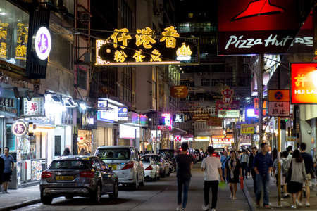 Tsim Sha Tsui, Hong Kong - 07 November, 2018 : Neon lights on Tsim Sha Tsui street in Hong Kong. Tsim Sha Tsui street is a very popular shopping place in Hong Kong.