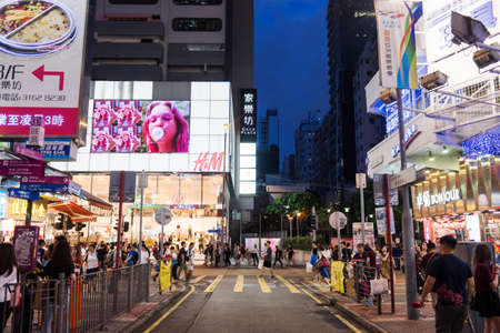 Hong Kong, China -29 August 2019: Street view in Mongkok district. Mongkok is one of the major shopping areas in Hong Kong. Stock fotó - 129281187