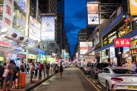 Hong Kong, China -29 August 2019: Street view in Mongkok district. Mongkok is one of the major shopping areas in Hong Kong. Stock fotó - 129281192