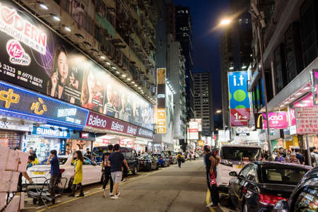 Hong Kong, China -29 August 2019: Street view in Mongkok district. Mongkok is one of the major shopping areas in Hong Kong. Editorial